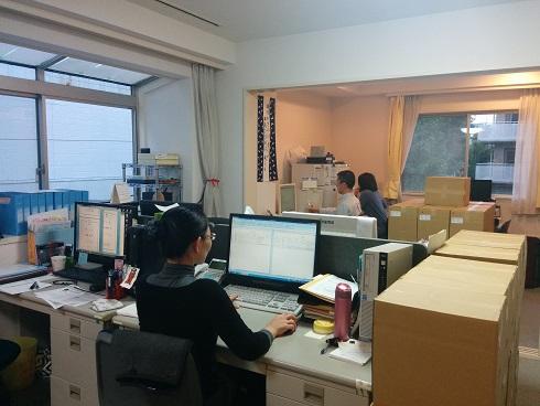 151214_office